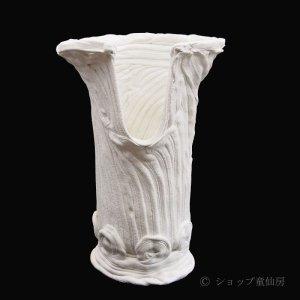 画像1: 綱木紋・鉢・立型スリットS・オフホワイト〜ライトグレー
