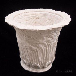 画像2: 綱木紋・鉢・丸鉢・オフホワイト〜ライトグレーLLロング