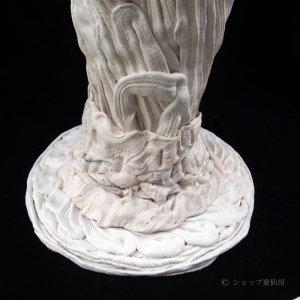 画像3: 綱木紋・円錐大・オフホワイト〜ライトグレー