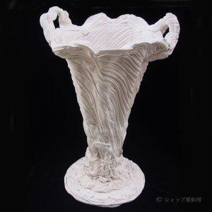 画像1: 綱木紋・円錐大・オフホワイト〜ライトグレー