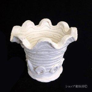 画像1: 綱木紋・鉢・フリル丸鉢・オフホワイト〜ライトグレー S
