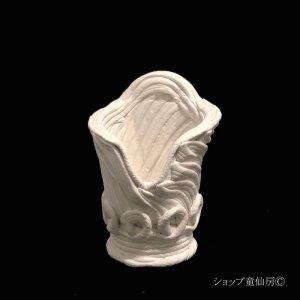 画像1: 綱木紋・鉢・かぐや姫ワンスリツトS・オフホワイト〜ライトグレー