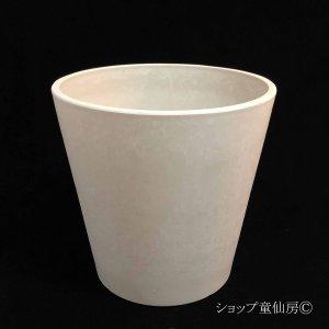画像1: 樹脂鉢・シティセッターS WH・ホワイト