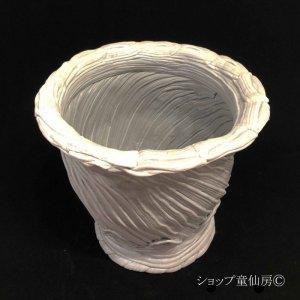 画像2: 綱木紋・鉢・丸鉢・グレー・L