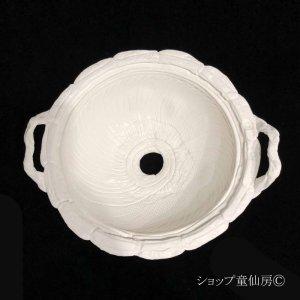 画像2: 綱木紋・鉢・ハイジL両耳・オフホワイト〜ライトグレー