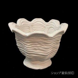 画像1: 綱木紋・鉢・マーガレットM・オフホワイト〜ライトグレー